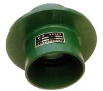 C型刚性防水taoguan