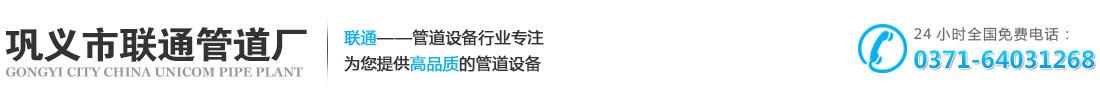 shen缩节,shen缩器,shen缩jie头厂家,gongyi大奖游戏客户端管道厂